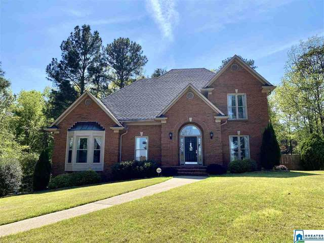3537 Chippenham Dr, Birmingham, AL 35242 (MLS #878817) :: Josh Vernon Group