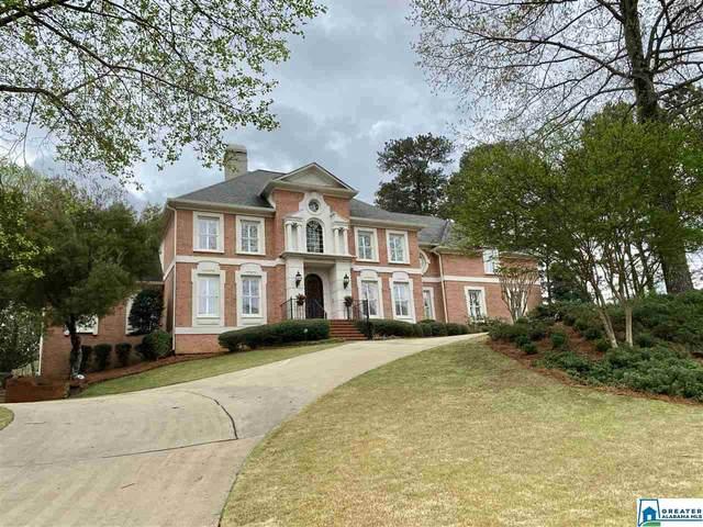 4870 Southlake Pkwy, Hoover, AL 35244 (MLS #878842) :: LIST Birmingham