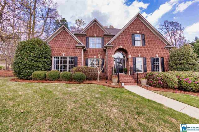 4112 Milner Cir, Hoover, AL 35242 (MLS #878855) :: LIST Birmingham