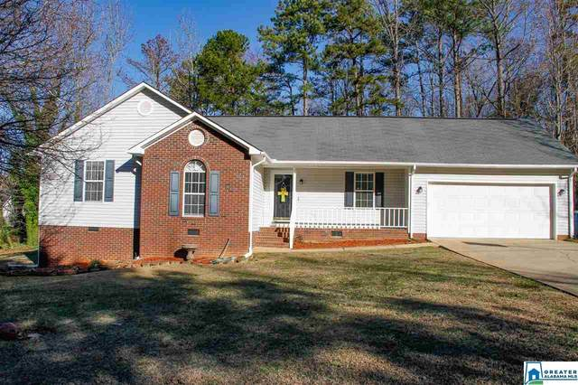 274 Jones St, Jacksonville, AL 36265 (MLS #878887) :: Gusty Gulas Group