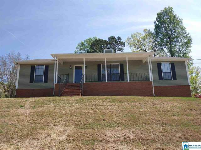 1421 13TH TERR, Pleasant Grove, AL 35127 (MLS #878901) :: Josh Vernon Group