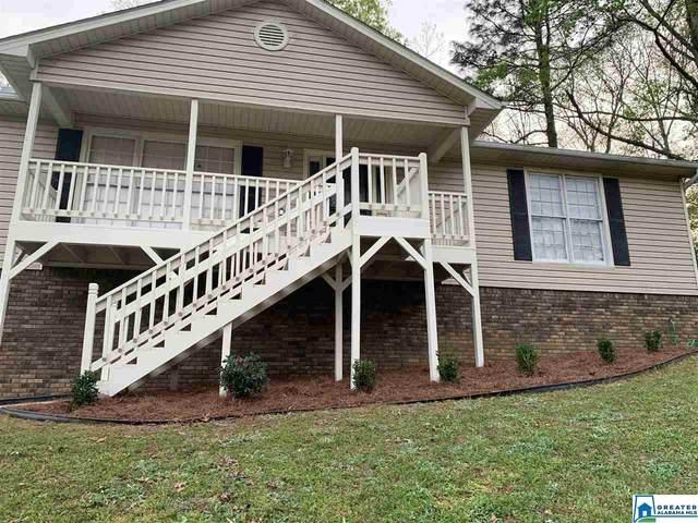 3102 Cedarbrook Ln, Trussville, AL 35173 (MLS #878940) :: LocAL Realty