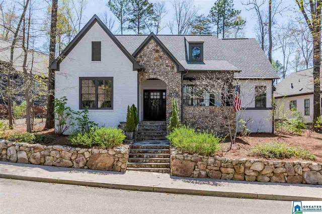 40 Nolen St, Birmingham, AL 35242 (MLS #878956) :: Bentley Drozdowicz Group