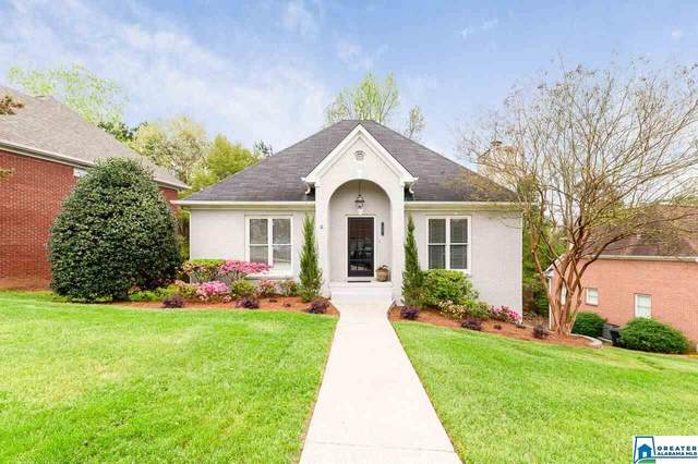 1537 Bent River Cir, Birmingham, AL 35216 (MLS #878968) :: Bentley Drozdowicz Group