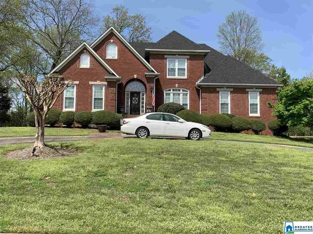 429 Woodward Rd, Trussville, AL 35173 (MLS #878982) :: Josh Vernon Group