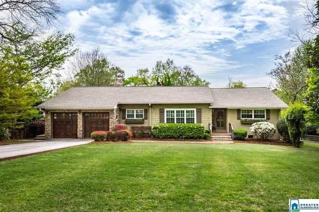 1905 Southwood Rd, Vestavia Hills, AL 35216 (MLS #878989) :: LocAL Realty