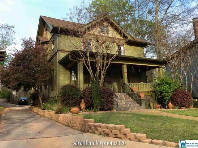 1425 S 18TH ST S, Birmingham, AL 35205 (MLS #879018) :: Bentley Drozdowicz Group