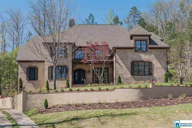 7460 Kings Mountain Rd, Vestavia Hills, AL 35242 (MLS #879050) :: LocAL Realty