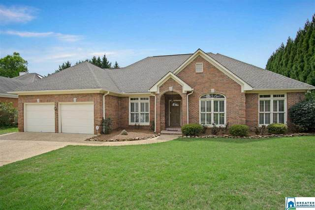 3801 Ripple Leaf Cir, Hoover, AL 35216 (MLS #879145) :: Josh Vernon Group