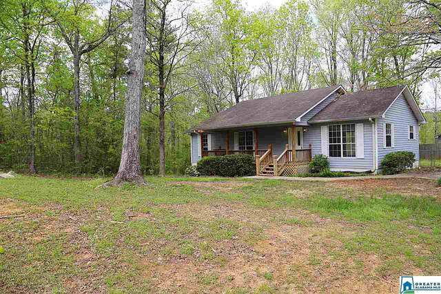 25 Moss Rock Cir, Warrior, AL 35180 (MLS #879198) :: Bentley Drozdowicz Group
