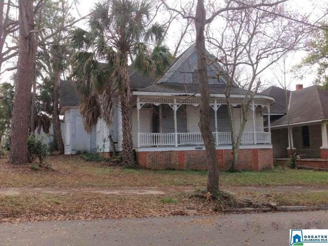1000 S Lawrence St, Montgomery, AL 36104 (MLS #879205) :: Josh Vernon Group