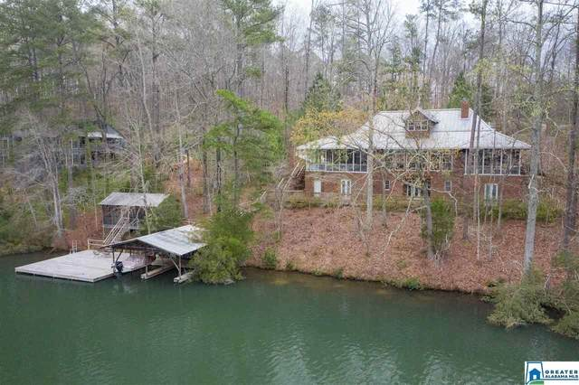 7541 Echo Lake Ln, Trussville, AL 35173 (MLS #879236) :: JWRE Powered by JPAR Coast & County
