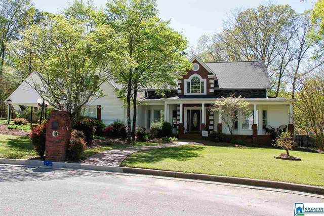 309 Wind Ridge NE, Jacksonville, AL 36265 (MLS #879312) :: Gusty Gulas Group