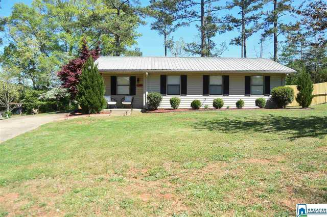 155 Reaves Dr, Munford, AL 36268 (MLS #879484) :: Bentley Drozdowicz Group