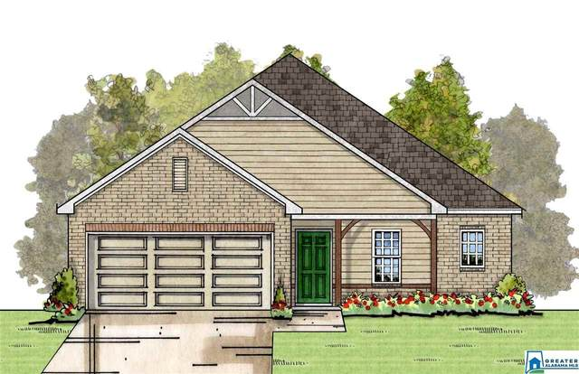 346 Chapel Hill Trl, Fultondale, AL 35068 (MLS #879520) :: Howard Whatley