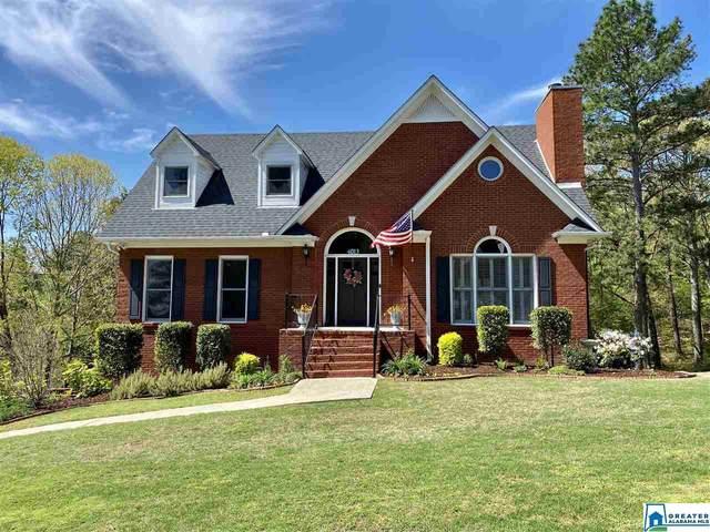 4013 Laurel Ridge Trl, Trussville, AL 35173 (MLS #879528) :: Josh Vernon Group