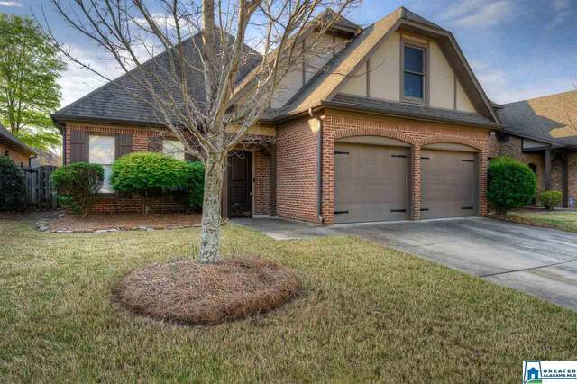 2286 Abbeyglen Cir, Hoover, AL 35226 (MLS #879577) :: LIST Birmingham