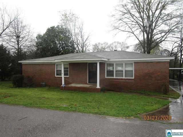 31 3RD AVE, Ashville, AL 35953 (MLS #879584) :: Gusty Gulas Group