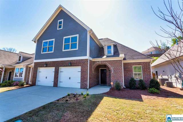 140 Grayton St, Springville, AL 35146 (MLS #879590) :: Gusty Gulas Group