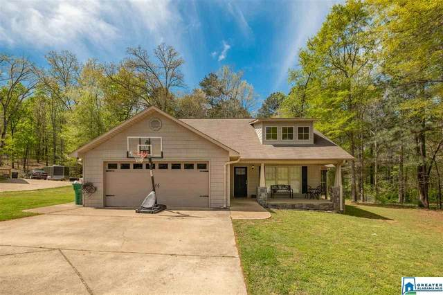 180 Sportsman Dr, Odenville, AL 35120 (MLS #879615) :: Gusty Gulas Group