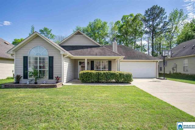 357 Summerchase Dr, Calera, AL 35040 (MLS #879640) :: Bentley Drozdowicz Group