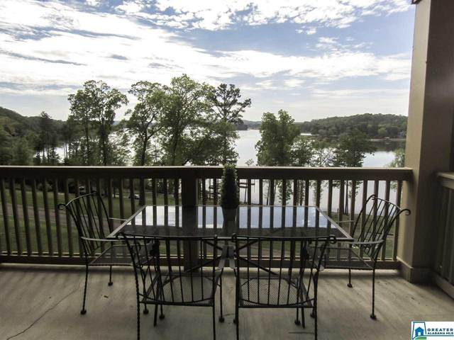 475 River Forest Ln #1340, Talladega, AL 35160 (MLS #879668) :: Gusty Gulas Group