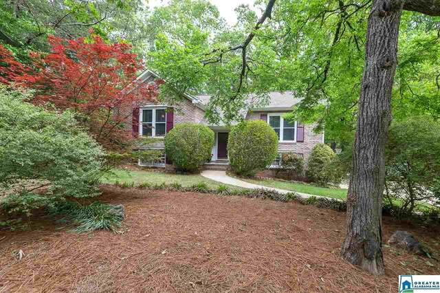 6137 Valley Station Dr, Pelham, AL 35124 (MLS #879689) :: Josh Vernon Group