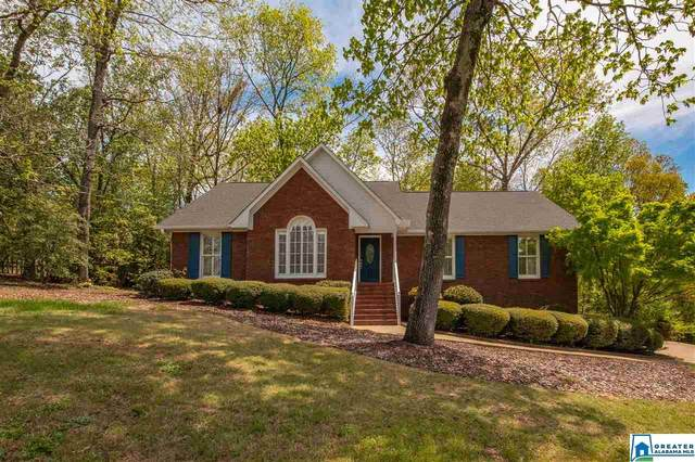 121 Redwood Dr, Trussville, AL 35173 (MLS #879736) :: Sargent McDonald Team