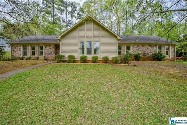 5328 Overbrook Rd, Tuscaloosa, AL 35405 (MLS #879752) :: Gusty Gulas Group