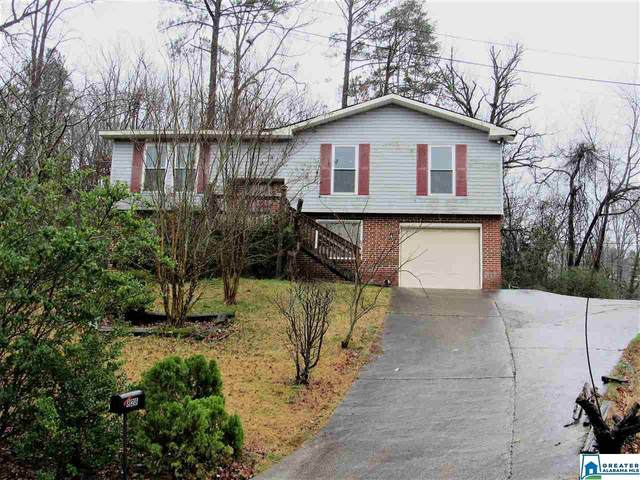 828 Green Crest Turn, Birmingham, AL 35212 (MLS #879923) :: Sargent McDonald Team