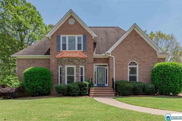 142 Clairmont Rd, Sterrett, AL 35147 (MLS #879939) :: LIST Birmingham