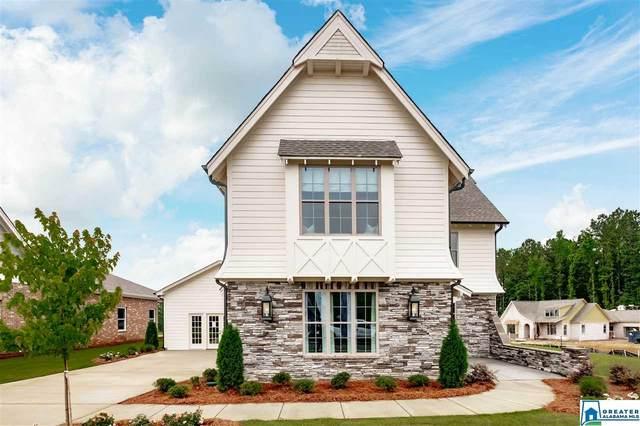 5999 Clubhouse Dr, Trussville, AL 35173 (MLS #879949) :: LIST Birmingham