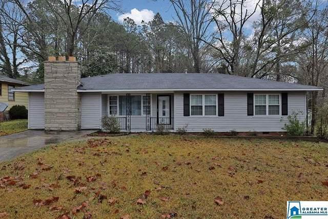1632 Arrowhead Dr, Gadsden, AL 35903 (MLS #880336) :: Bailey Real Estate Group