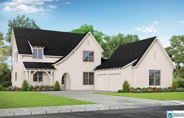 1789 Helen Ridge Cir, Vestavia Hills, AL 35242 (MLS #880467) :: LIST Birmingham