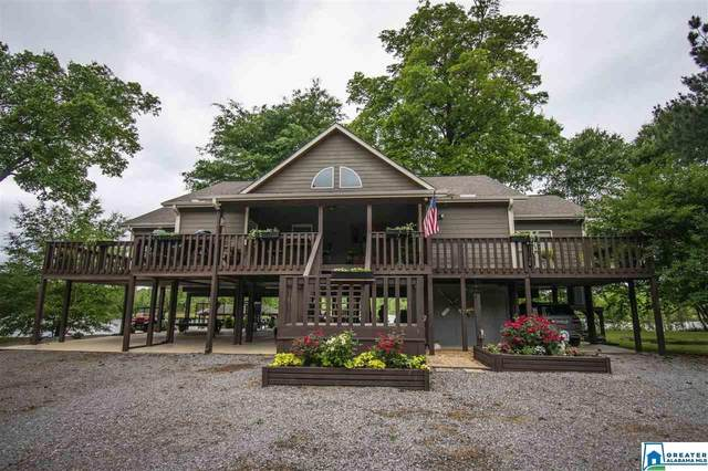 1368 Cypress Point Dr, Akron, AL 35441 (MLS #880685) :: LIST Birmingham