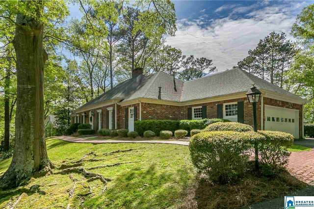 4152 Sharpsburg Dr, Mountain Brook, AL 35213 (MLS #880920) :: LIST Birmingham