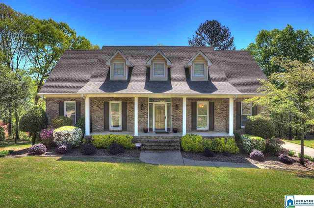 1717 Monteagle Dr, Hoover, AL 35244 (MLS #881035) :: Bentley Drozdowicz Group