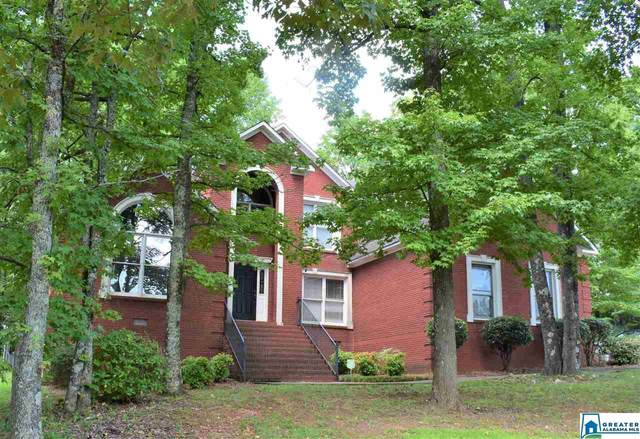 6540 Harness Cir, Pinson, AL 35126 (MLS #881690) :: Howard Whatley