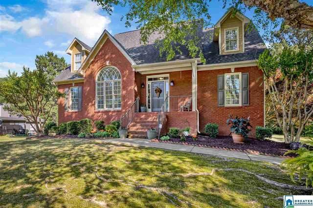 7205 Bent Creek Cir, Pinson, AL 35126 (MLS #881814) :: Howard Whatley