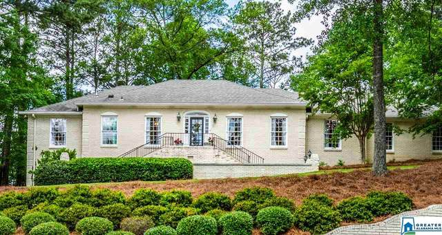 4214 Sharpsburg Dr, Mountain Brook, AL 35213 (MLS #881932) :: Howard Whatley