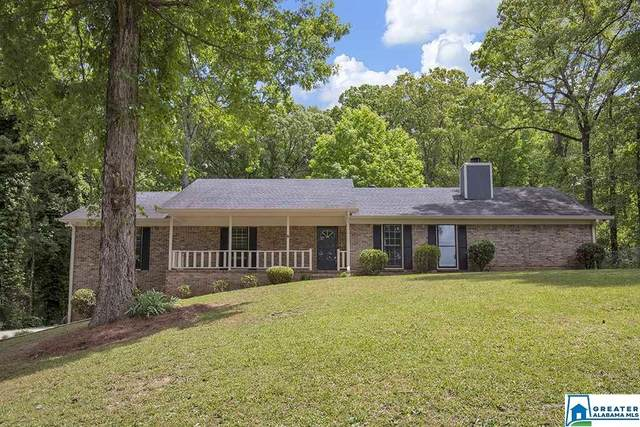 317 N Pine Hill Rd, Tarrant, AL 35217 (MLS #882068) :: Bentley Drozdowicz Group