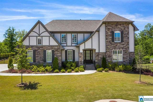 4513 Vestlake Ridge Way, Vestavia Hills, AL 35242 (MLS #882155) :: LIST Birmingham