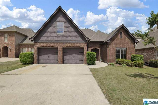 6160 Longmeadow Way, Trussville, AL 35173 (MLS #882162) :: Sargent McDonald Team
