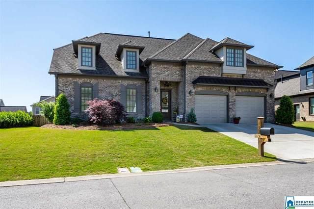 4849 Heritage Hills Way, Vestavia Hills, AL 35242 (MLS #882229) :: Josh Vernon Group
