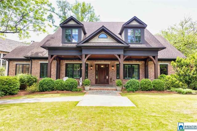 731 Euclid Cir, Mountain Brook, AL 35213 (MLS #882425) :: Josh Vernon Group