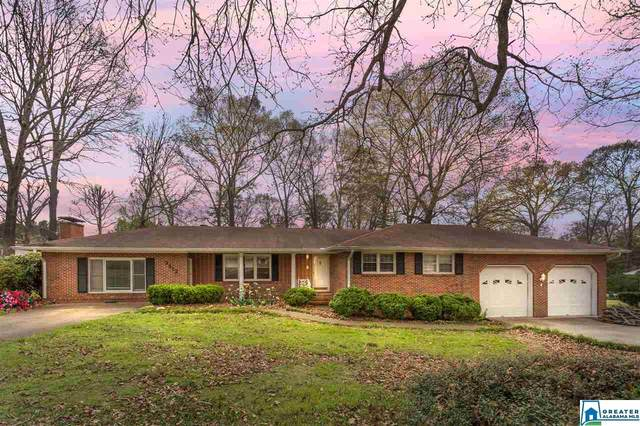 3912 E Morris Dr, Anniston, AL 36207 (MLS #882524) :: Sargent McDonald Team