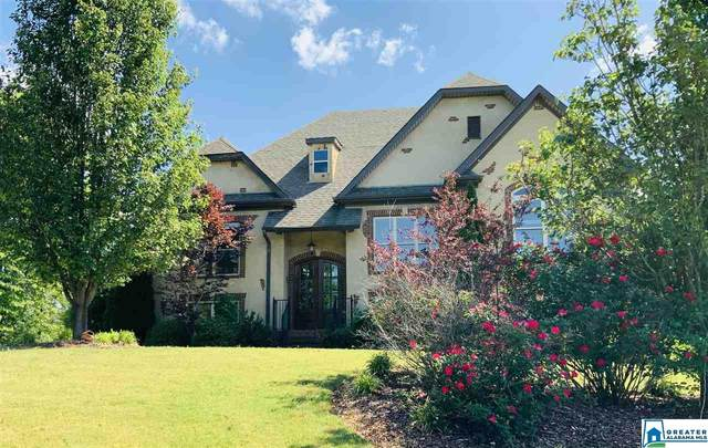 6526 Ivy Walk, Bessemer, AL 35022 (MLS #882536) :: Gusty Gulas Group