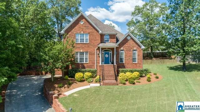 1982 Founders Cir, Kimberly, AL 35091 (MLS #882553) :: Bentley Drozdowicz Group