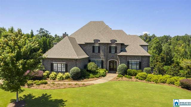 4346 Kings Mountain Ridge, Vestavia Hills, AL 35242 (MLS #882662) :: LIST Birmingham