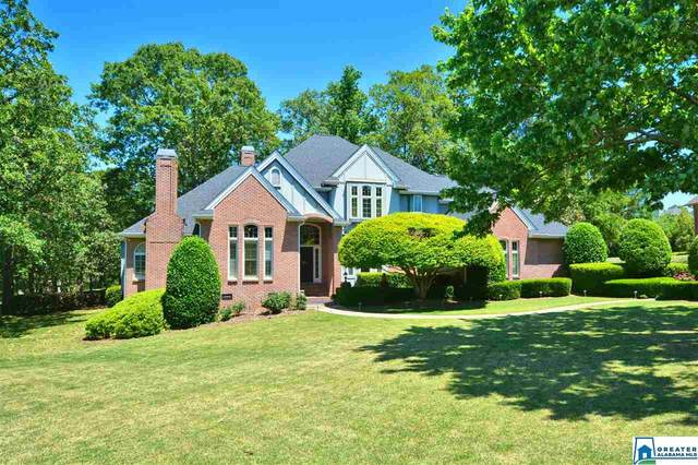 2021 King Stables Rd, Hoover, AL 35242 (MLS #882663) :: Bentley Drozdowicz Group